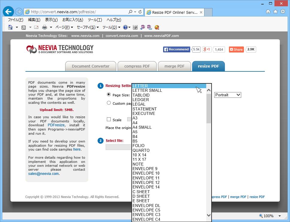 Neevia Resize PDF(PDFのサイズ変更)02