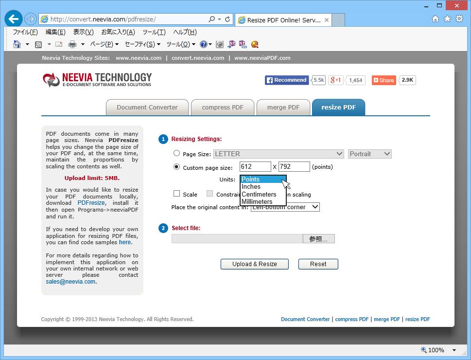 Neevia Resize PDF(PDFのサイズ変更)04