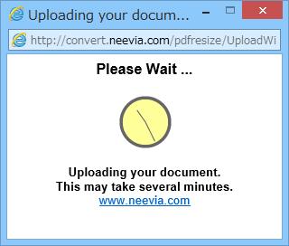 Neevia Resize PDF(PDFのサイズ変更)09